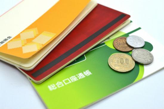 FX口座のクイック入金で今すぐ取引開始!5分でできる入出金の方法を解説